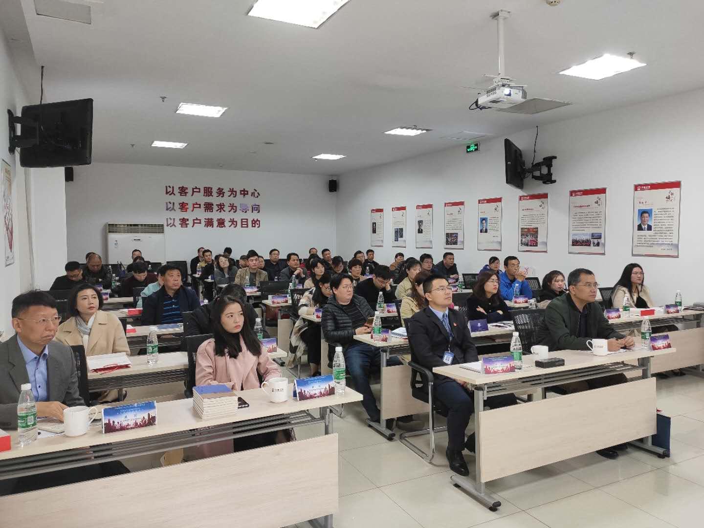 江苏股交中心连云港分中心成功举办挂牌企业综合金融服务交流会
