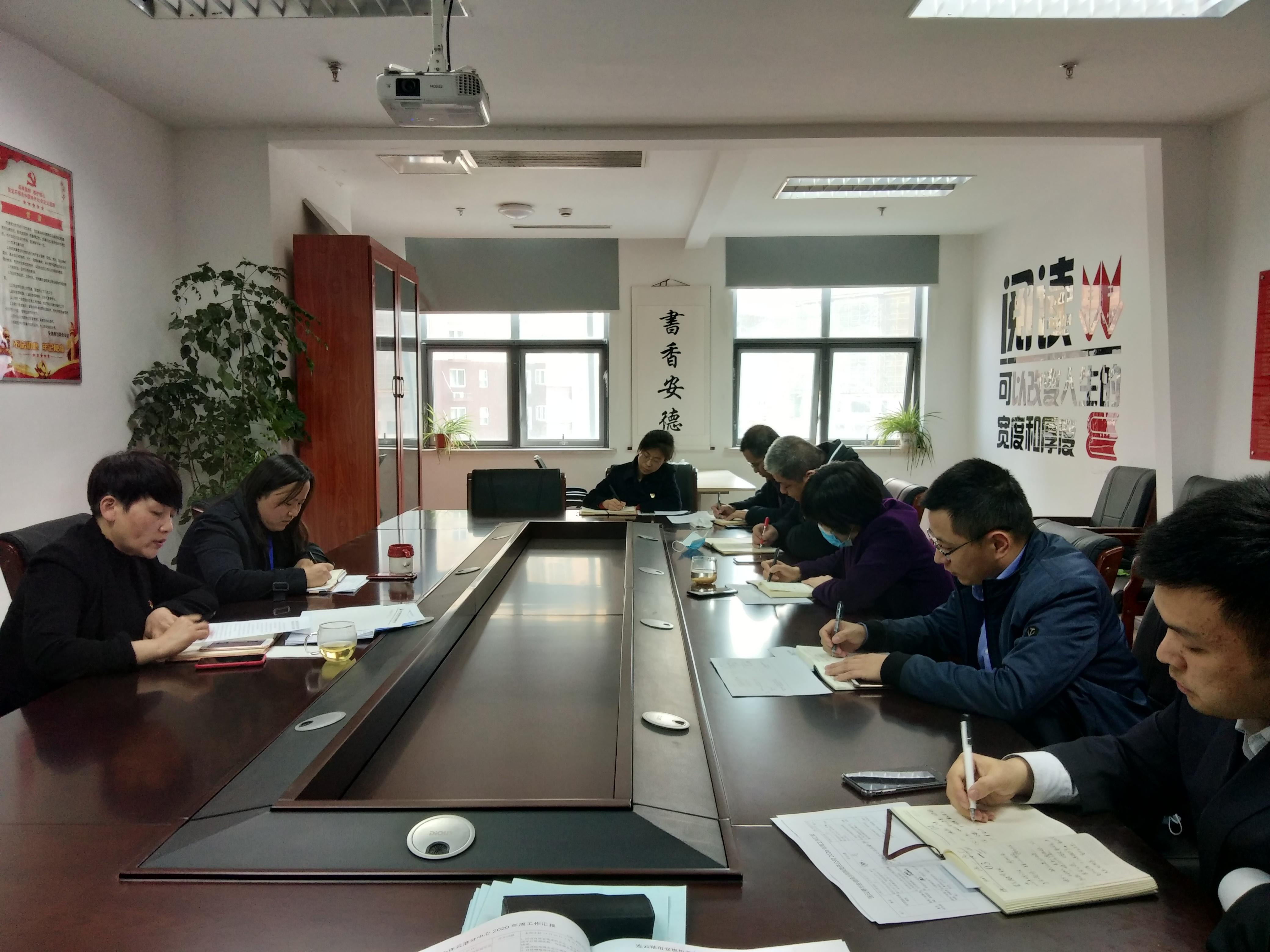 产拍·典当公司召开专题会议 传达集团党委扩大会会议精神