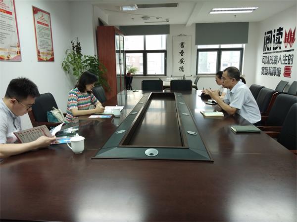 江苏股交中心连云港分中心与徐圩新区投资服务中心交流对接